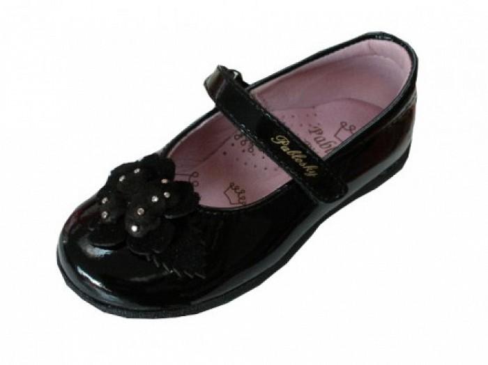 Pablosky 306819 Lány bőr balerina cipő virág rátéttel fekete